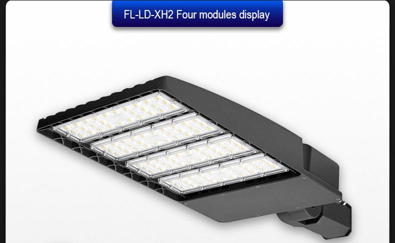 LED shoe box lighting street light, photoelectric sensor street light