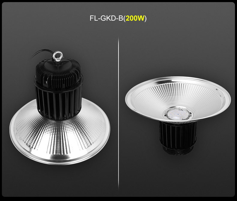 LED high-power high bay light factory workshop stadium lighting FL-GKD-B