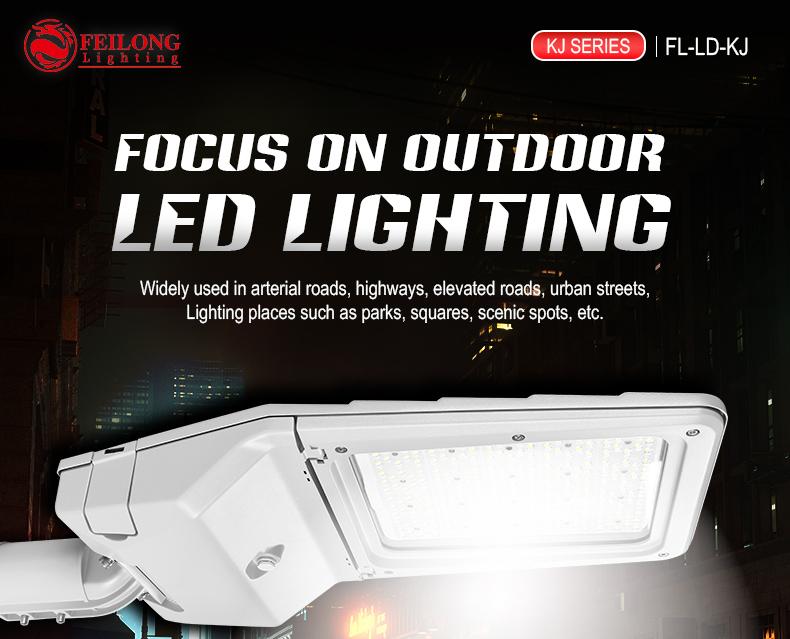 Outdoor street light 240W urban road, square garden, scenic spot lighting
