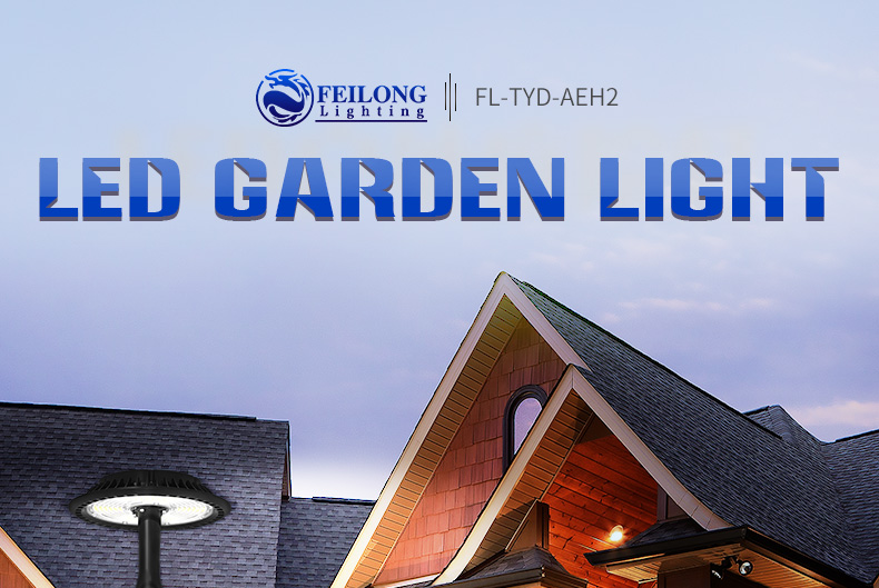 European and American style high-power LED garden light