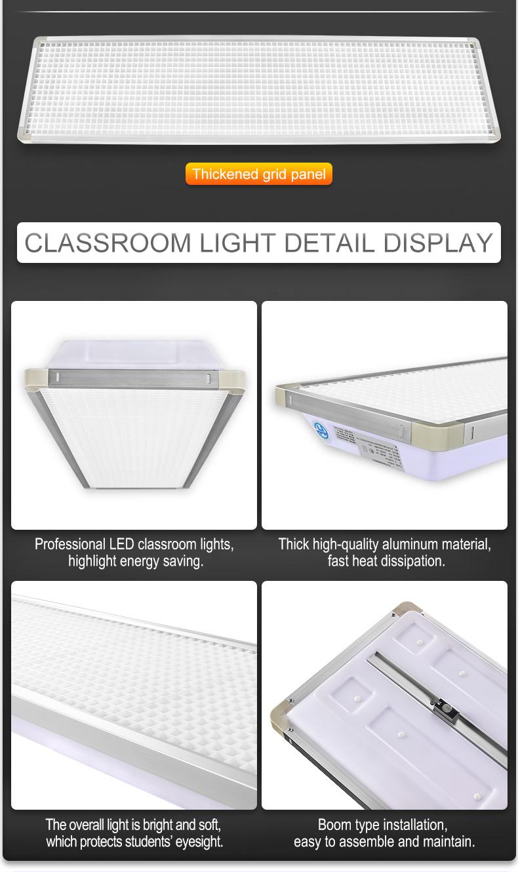 LED blackboard light grille student eye protection classroom light full grid anti-glare school training class institution/library/office pendant lamp.