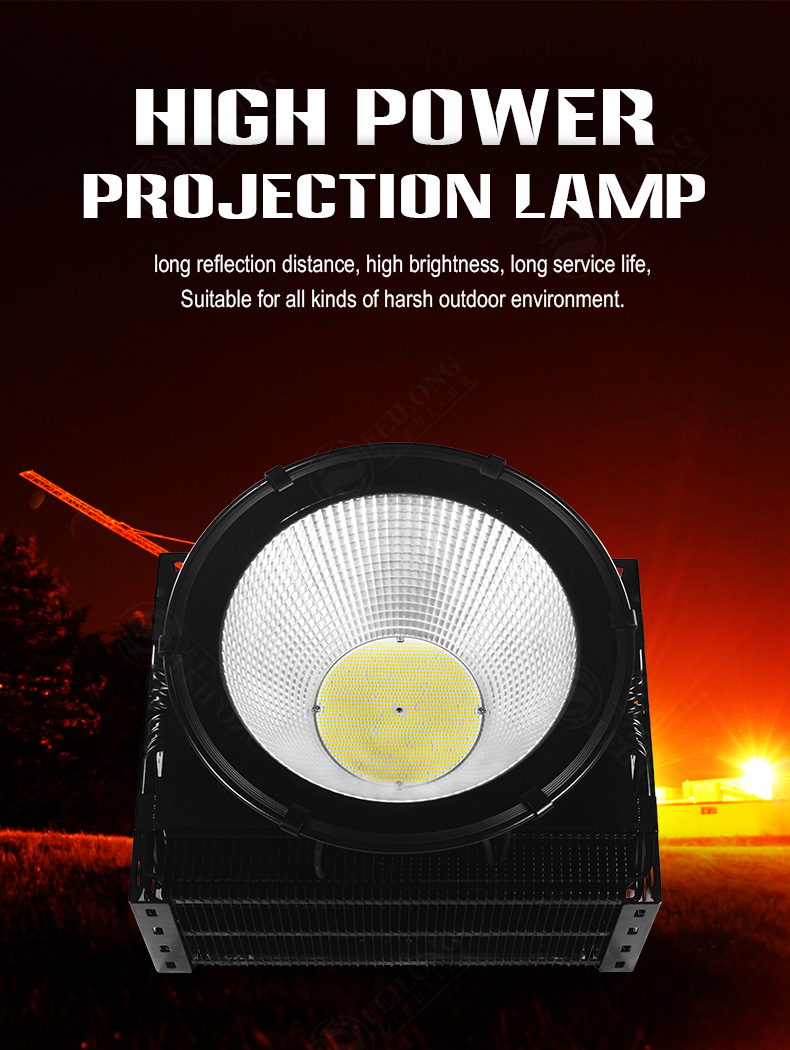 800w 1000w 1500w Outdoor LED Tower crane Light Super bright high power industrial chandelier of sports stadium in municipal construction site
