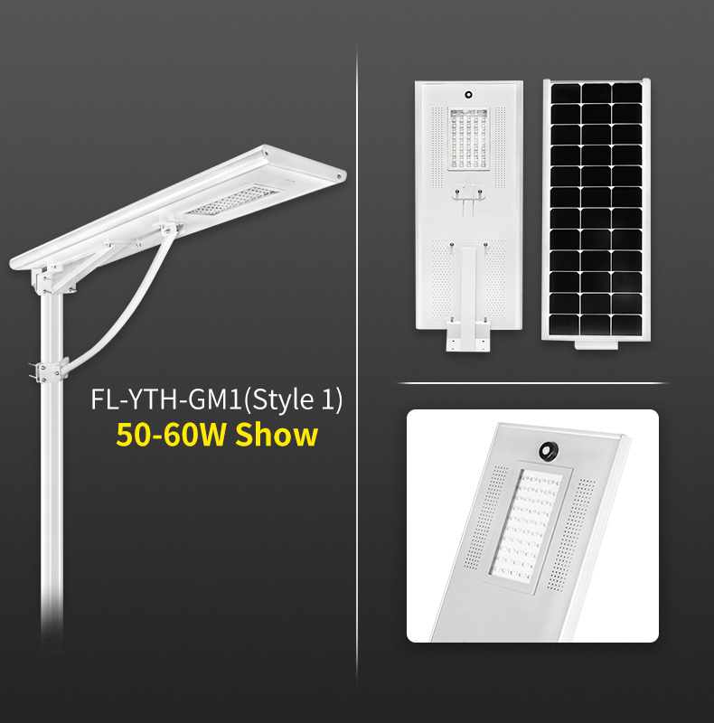 Good quality all in one solar led street light 20w 50W 60W ip65 outdoor lighting