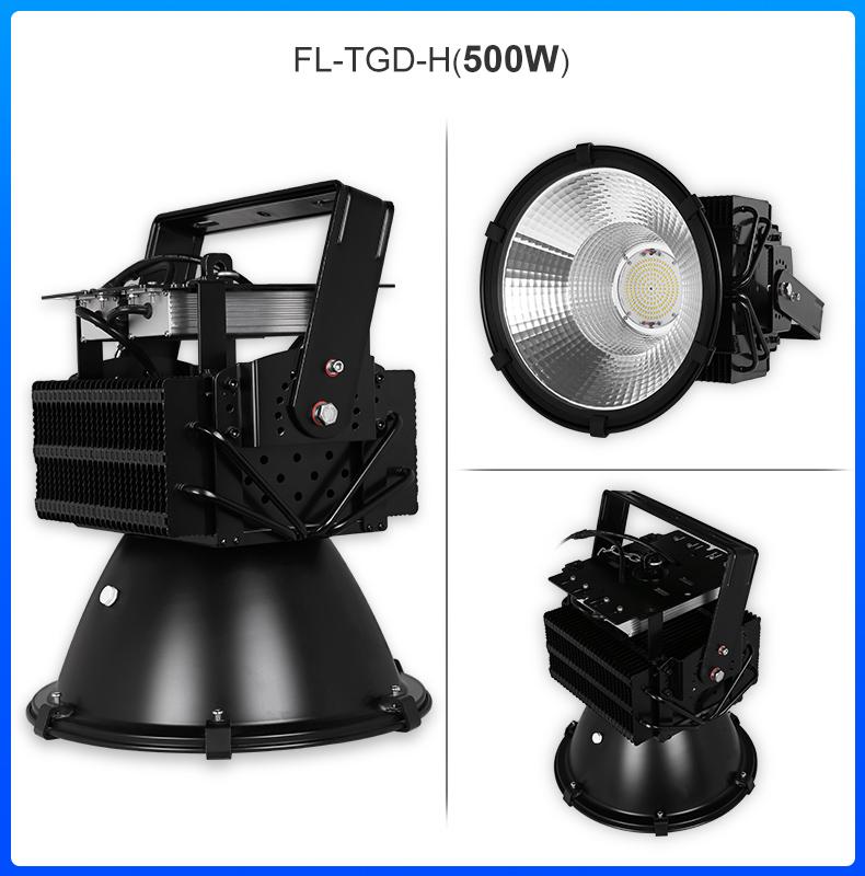 High brightness High power 300w 500W aluminum Sports Stadiums led flood light