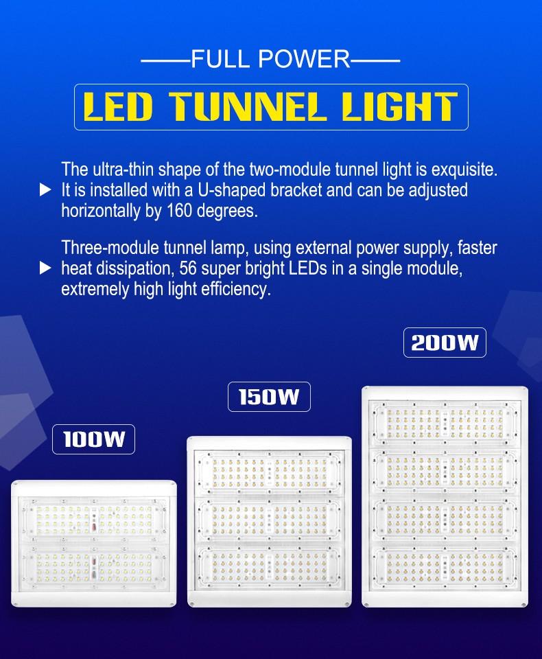 100W 150W 200W Narrow Multiple Beam Angle Option LED Flood Light LED Tunnel Lights