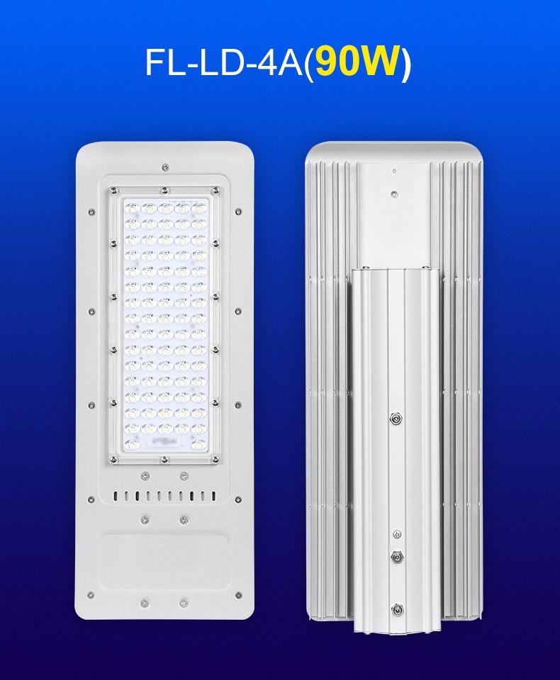 Outdoor Garden Street Light Smd 30W 60W 90W 120W IP65 Waterproof LED Photocell Street Light for Road FL-LD-4A
