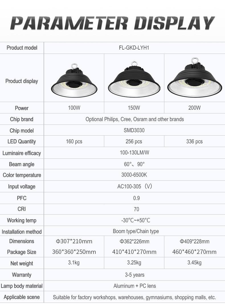 Factory warehouse industrial lighting Waterproof IP65 Modern 120W 150W 200W LED High Bay Light
