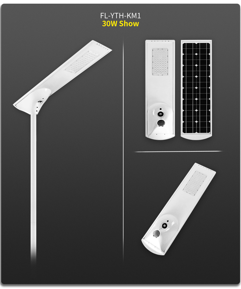 wholesale Philips All in one solar light Intelligent Pathway solar lights 10w 20w 30w 40w 50w 60w Outdoor Garden  IP65 waterproof solar panel street lamp for Municipal Highway lights