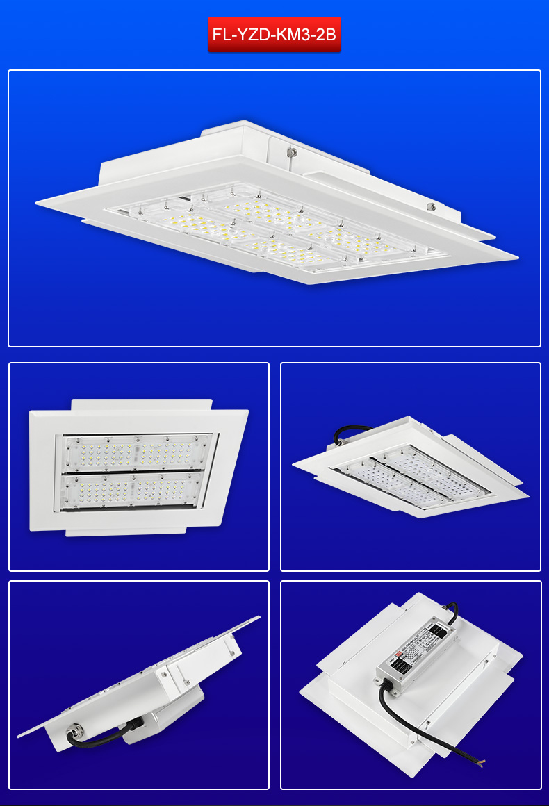 LED Gas Station Light FL-YZD-KM3