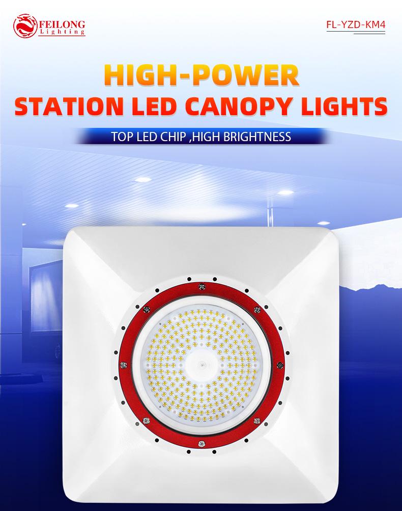 Wholesale high ligh efficient philips LED Gas Station Light replacment module 120w 150watt outside recessed led canopy pendant bracket lights FL-YZD-KM4