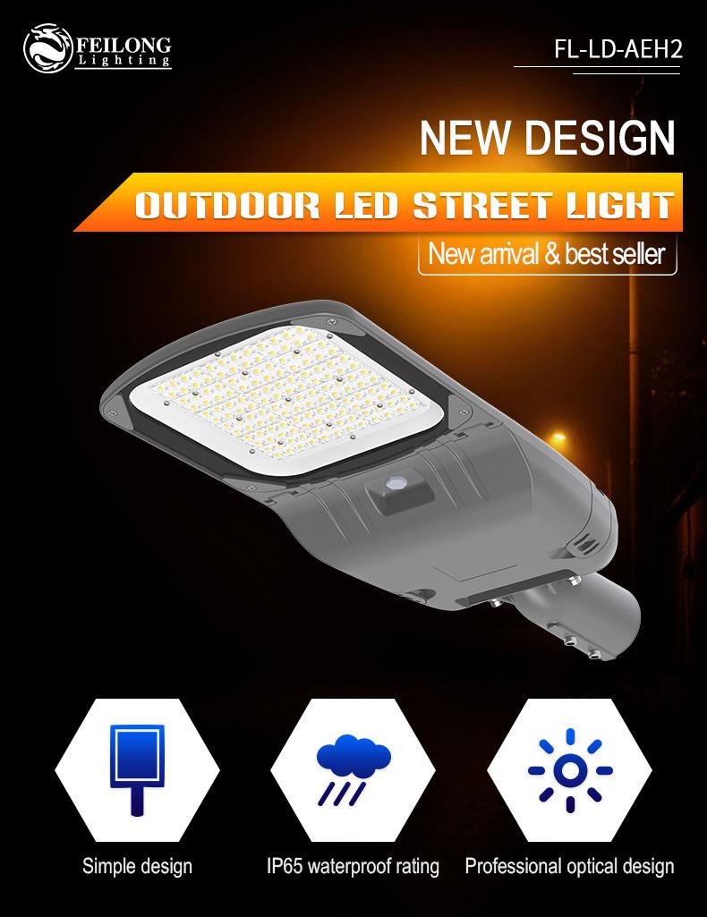 Outdoor Garden Street Light 50W 100W 150W IP65 Waterproof LED Street Lights for Road